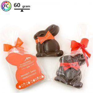 Chocolade paashaas Mirabel-0