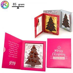 Kerst chocolade kerstkaart-0