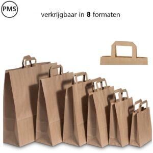 bruine-papieren-tassen-bedrukken-plat-handvat-maron